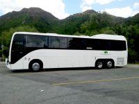 VIP Coach service | Professional Touring